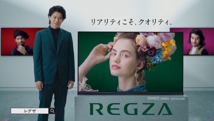 東芝 REGZA TVCM