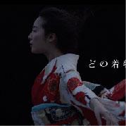 振袖レンタル Mai CM
